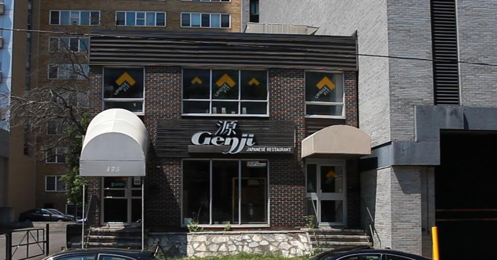 former GO Centre